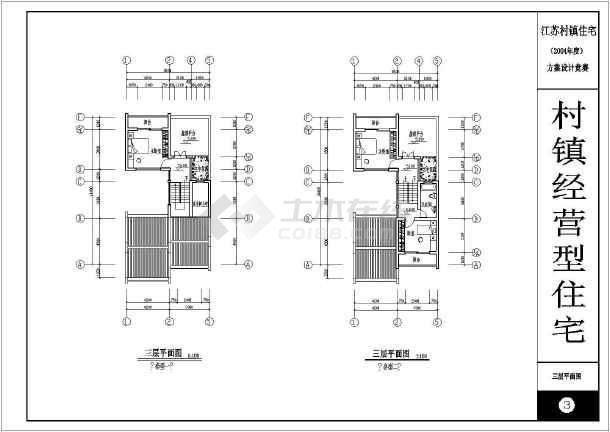 某地城乡建筑设计图-图3