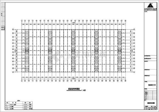 某公司钢结构厂房建筑CAD图-图2