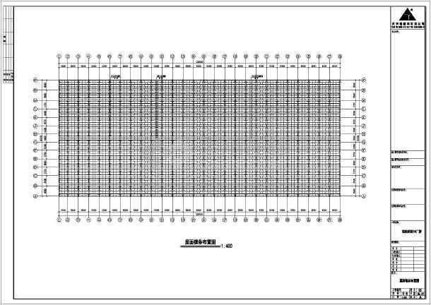某公司钢结构厂房建筑CAD图-图3