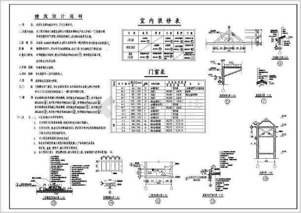 某小区住宅楼施工方案设计图-图2
