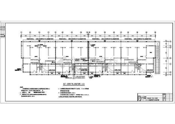 [陕西]六层住宅楼电气施工图纸-图2