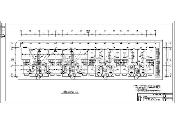 [陕西]六层住宅楼电气施工图纸-图3