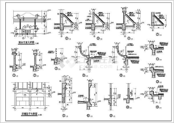 某小区新建会所建筑施工图(含设计说明)-图2