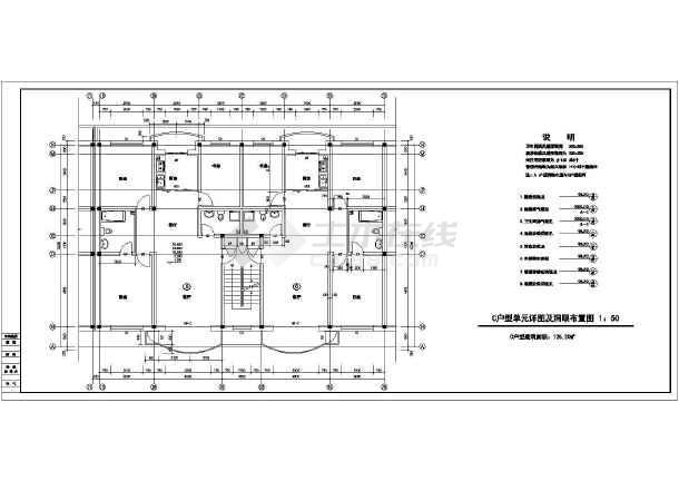 某地住宅楼建筑cad施工图-图1