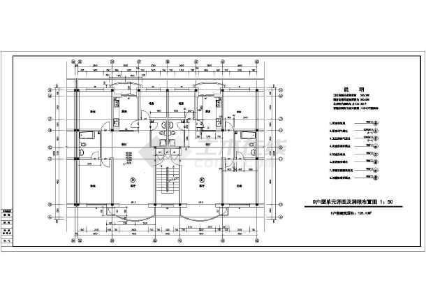 某地住宅楼建筑cad施工图-图2