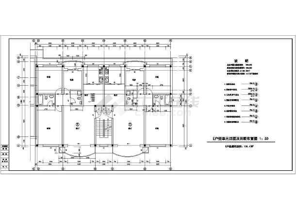 某地住宅楼建筑cad施工图-图3