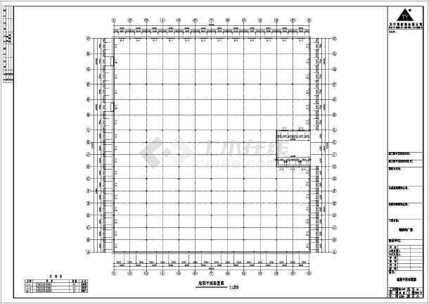 某公司钢结构工程图纸cad-图2