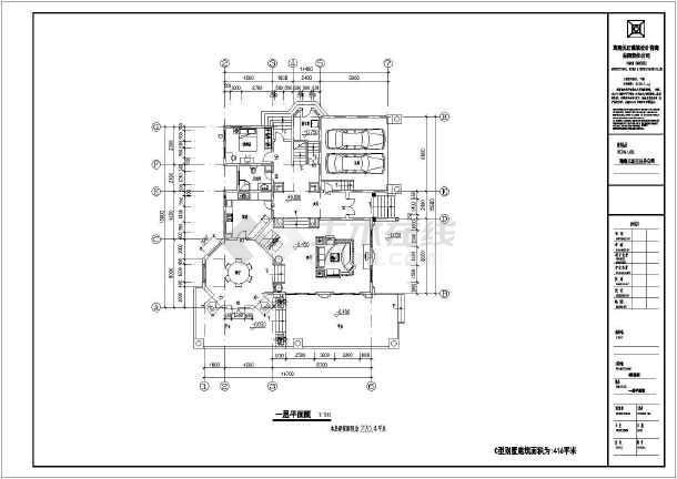 某C型别墅建筑施工方案图-图1