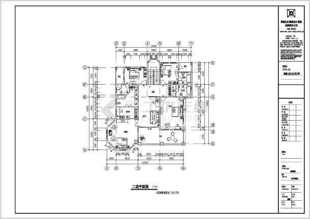某C型别墅建筑施工方案图-图2