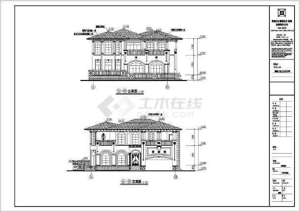 某C型别墅建筑施工方案图-图3
