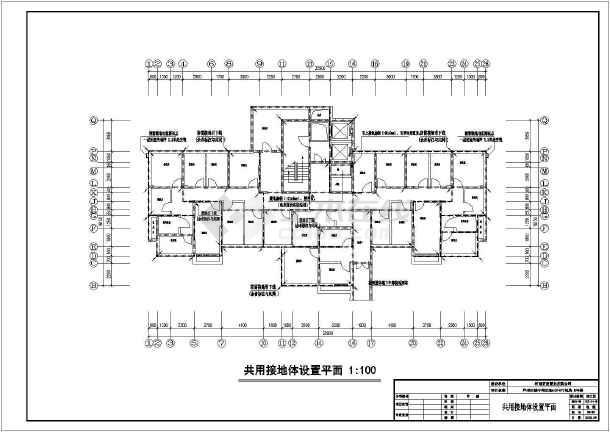 [河南]二十六层住宅楼电气施工图纸-图2