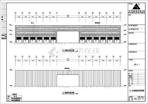 某大型公司钢结构工程设计CAD图-图2
