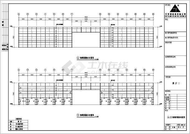 某大型公司钢结构工程设计CAD图-图3