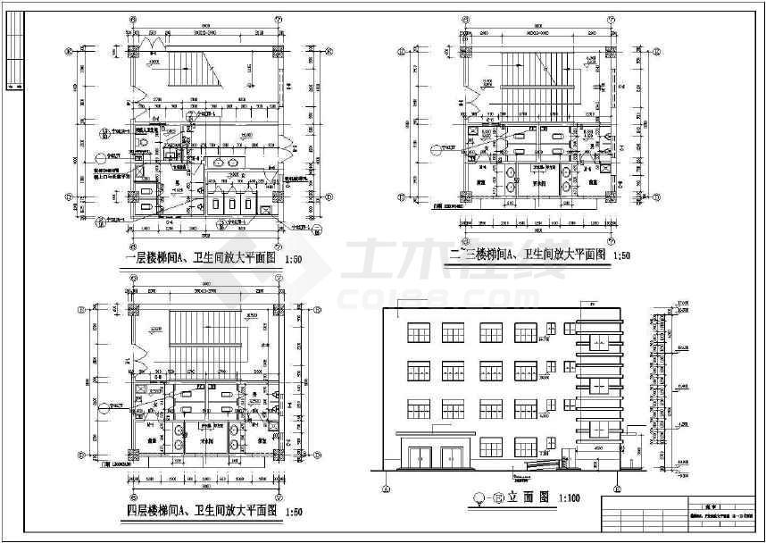 某地四层框架商场建筑结构水暖电施工图-图2