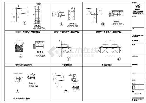 某石材公司96米×240米钢结构CAD图纸-图一