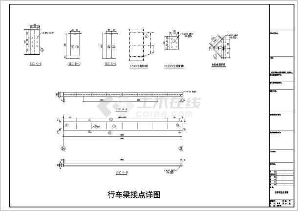 某石材公司96米×240米钢结构CAD图纸-图二