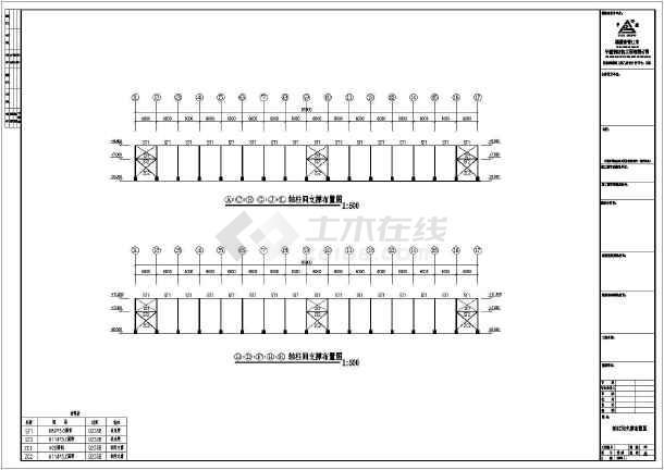 某石材公司96米×240米钢结构CAD图纸-图2