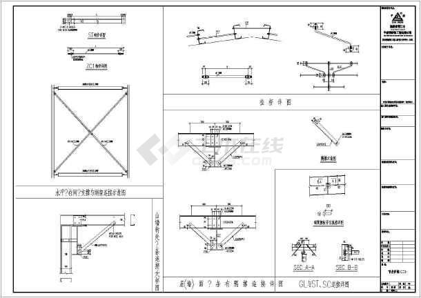 某石材公司96米×240米钢结构CAD图纸-图3