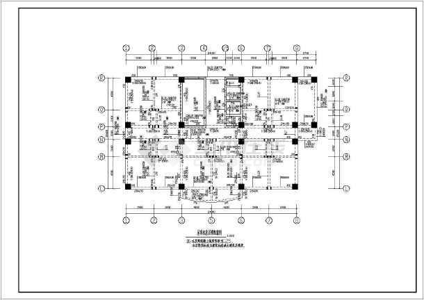 某框架剪力墙结构高层宾馆全套结构施工图-图2