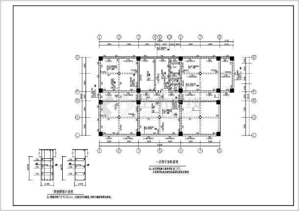 某框架剪力墙结构高层宾馆全套结构施工图-图3