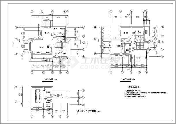 多层小别墅建筑设计施工CAD图-图1
