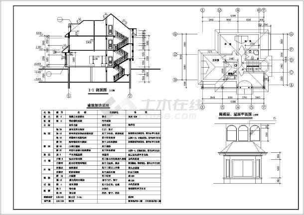 多层小别墅建筑设计施工CAD图-图2
