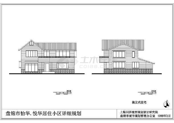某小区高级小别墅建筑设计cad方案图-图1