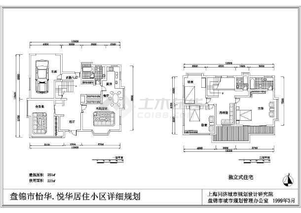 某小区高级小别墅建筑设计cad方案图-图2