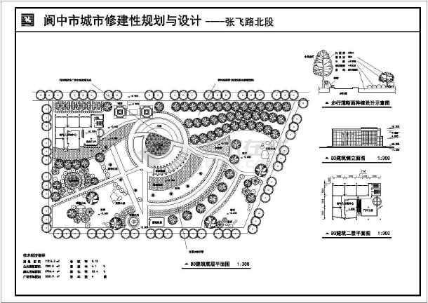 某住宅小区规划单体建筑设计图(共7张)-图1