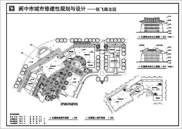某住宅小区规划单体建筑设计图(共7张)-图2