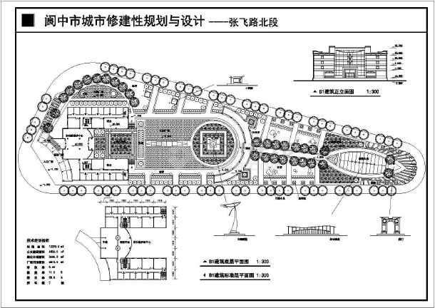 某住宅小区规划单体建筑设计图(共7张)-图3