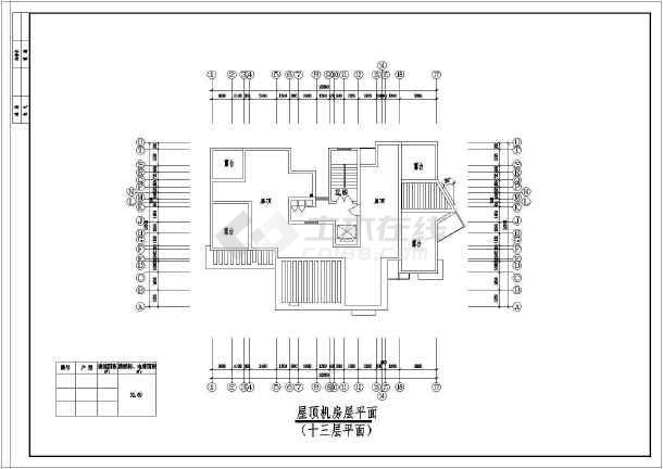 某地点式小高层住宅楼建筑图-图3