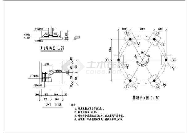 钢筋混凝土六角亭详细建筑设计施工cad图-图1