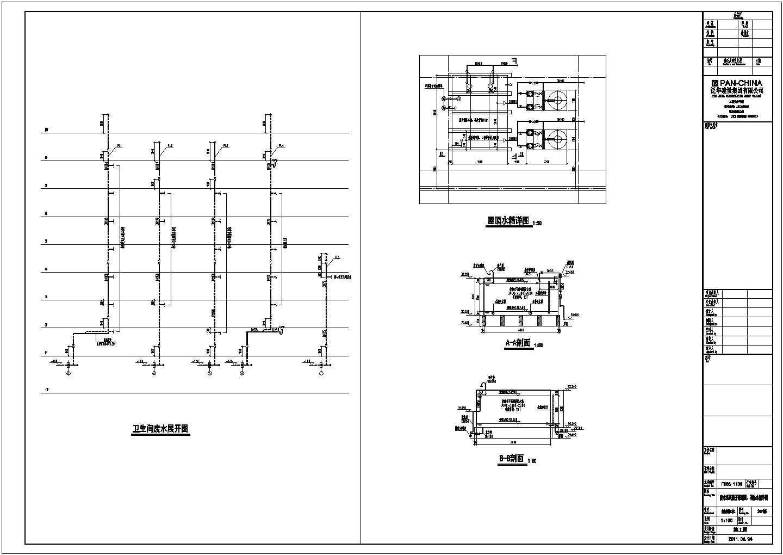 浙江多层办公楼给排水施工图纸图片1