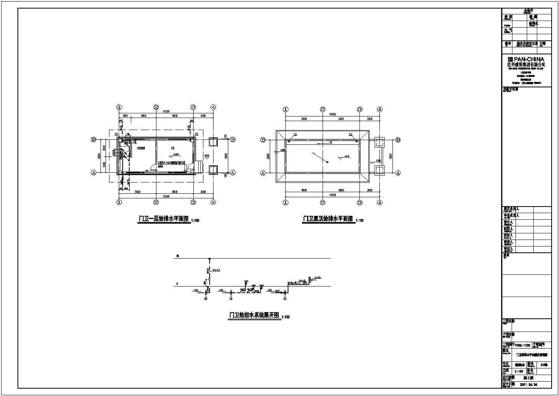 浙江多层办公楼给排水施工图纸图片3