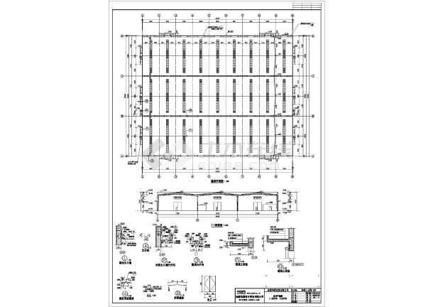 某地公司钢结构厂房CAD图纸-图一