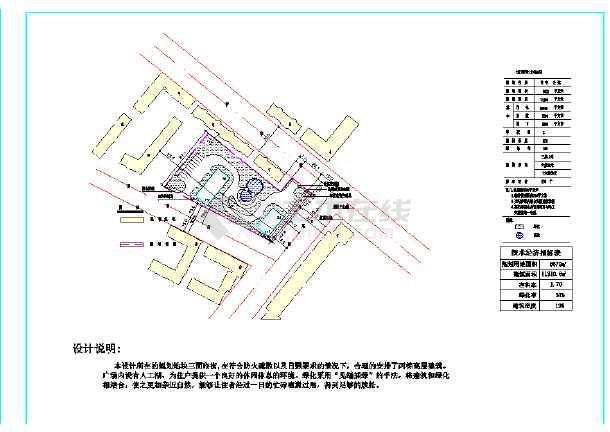高层住宅施工图cad图纸 (无效果图)-图1
