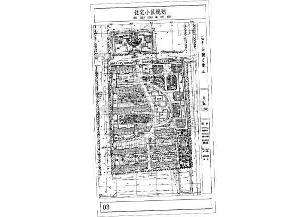 某一线城市小区建筑规划设计方案CAD图-图1