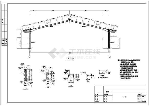 21米跨门式刚架餐厅结构施工图-图2