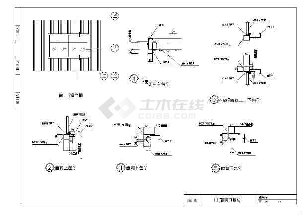钢结构设计压型钢板图-图1