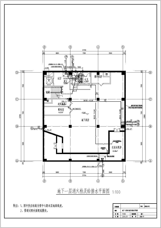 天津多层办公楼给排水施工图图片2