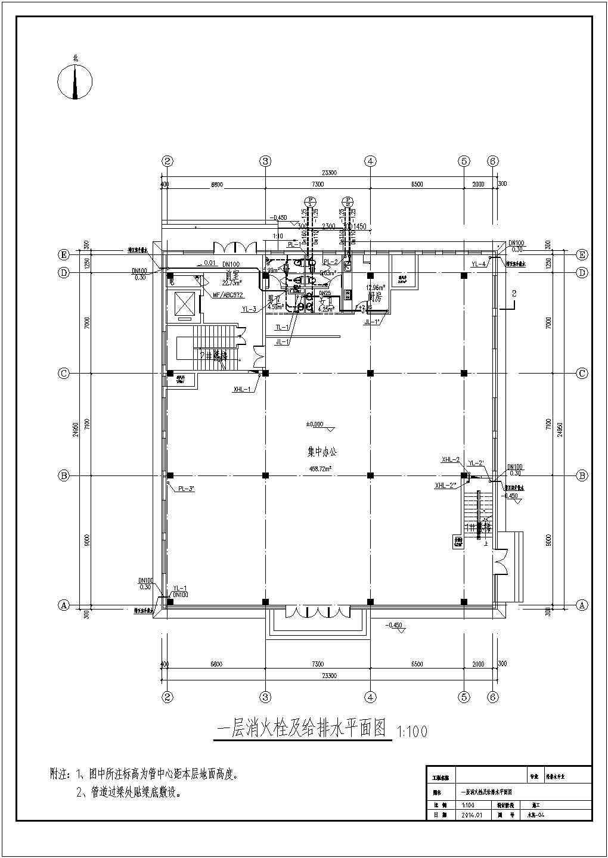 天津多层办公楼给排水施工图图片3