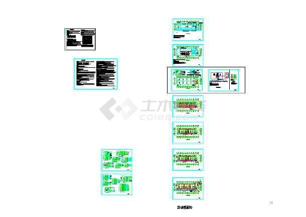某学校校舍新建工程电气cad图纸-图1