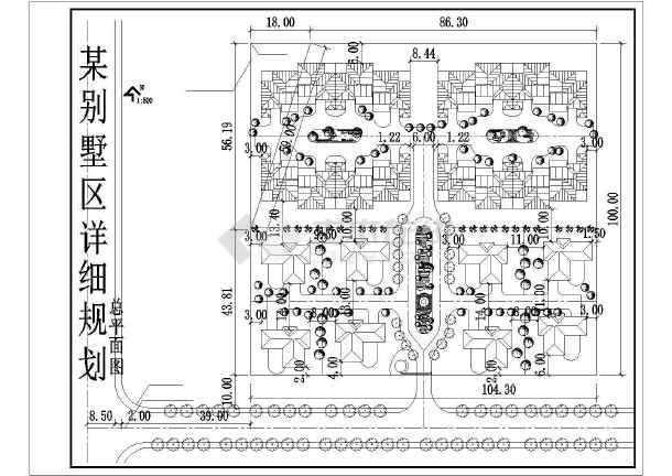 某别墅区详细规划设计图-图1