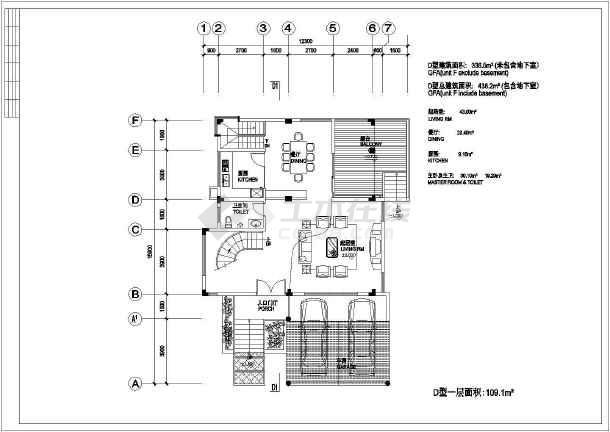 两套不同别墅建筑设计图纸-图3