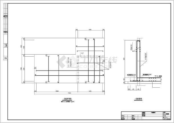 铸造循环水池结构施工图-图1