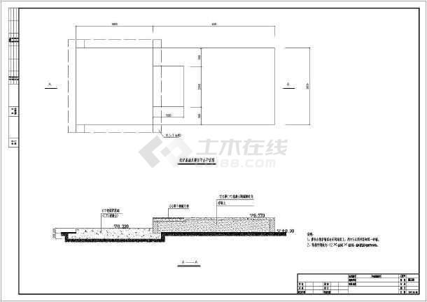 铸造循环水池结构施工图-图3