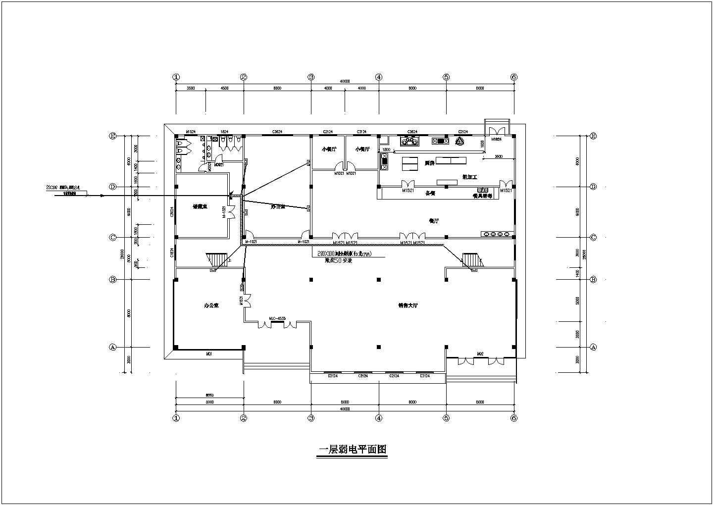 三层办公楼电气施工图纸图片1