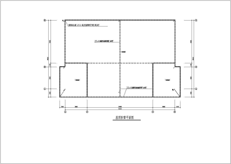 三层办公楼电气施工图纸图片2