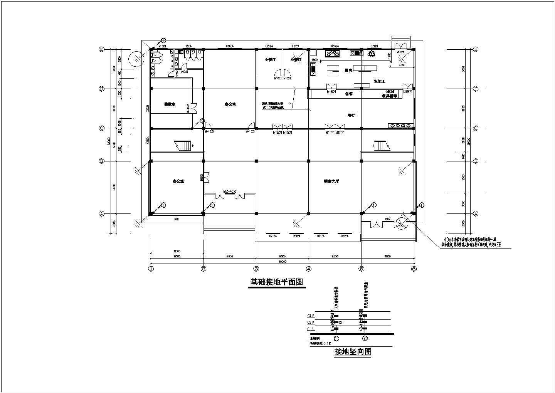 三层办公楼电气施工图纸图片3